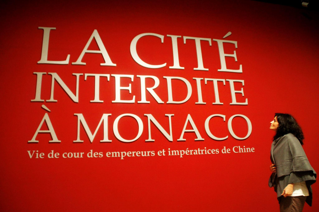 Photo: Facebook Grimaldi Forum Monaco
